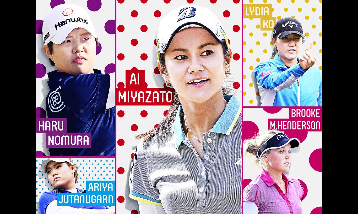 宮里藍出場! 生中継 LPGA女子ゴルフツアー メジャー第3戦! 全米女子オープン