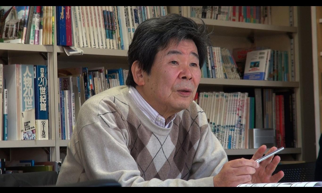 高畑勲、「かぐや姫の物語」をつくる。 #1 ジブリ第7スタジオ、933日の伝説【後編】