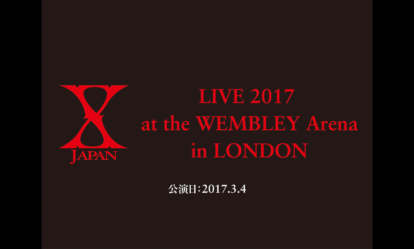 生中継!X JAPAN LIVE 2017 at the WEMBLEY Arena in LONDON