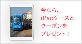 WOWOW iPad �T�[�r�X