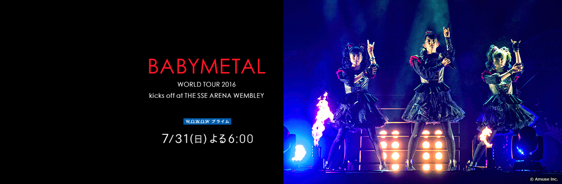 BABYMETAL WORLD TOUR 2016 kicks off at THE SSE ARENA WEMBLEY