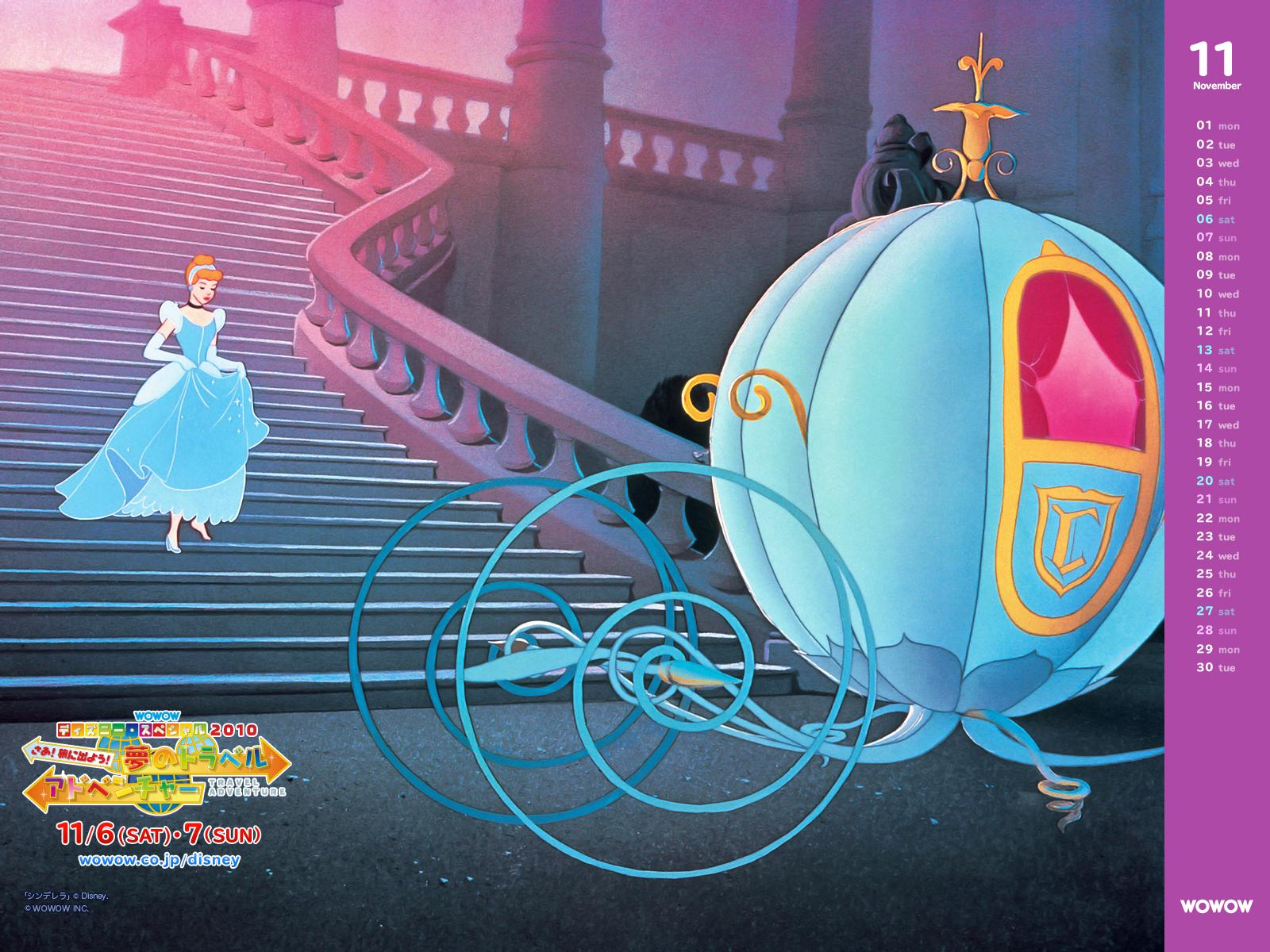 wowowディズニー・スペシャル2010 さぁ!旅に出よう!夢のトラベル