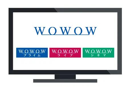 「WOWOW チャンネル」の画像検索結果