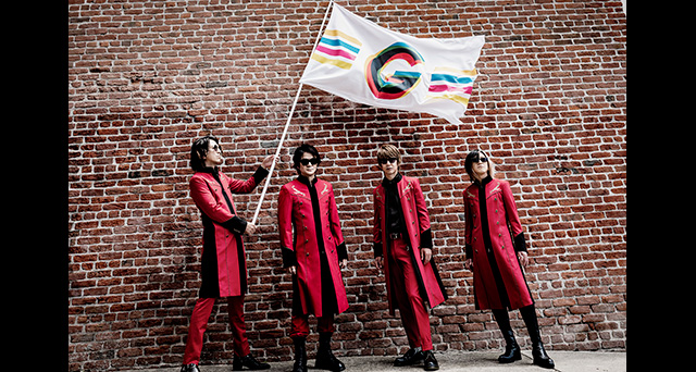 "生中継!GLAY 25th Anniversary""LIVE DEMOCRACY"" Powered by HOTEL GLAY"