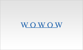 放送直前!WOWOW×MAN WITH A MISSION「WOWOWガゥガゥ化計画」Season2