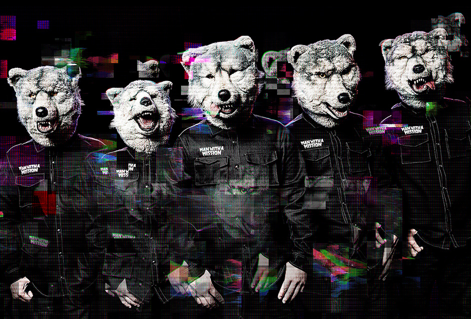 "MAN WITH A MISSION presents ""The World's On Fire TOUR 2016"" at Portmesse Nagoya"