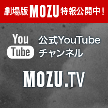 �����MOZU������J���I ����YouTube�`�����l�� MOZU.TV