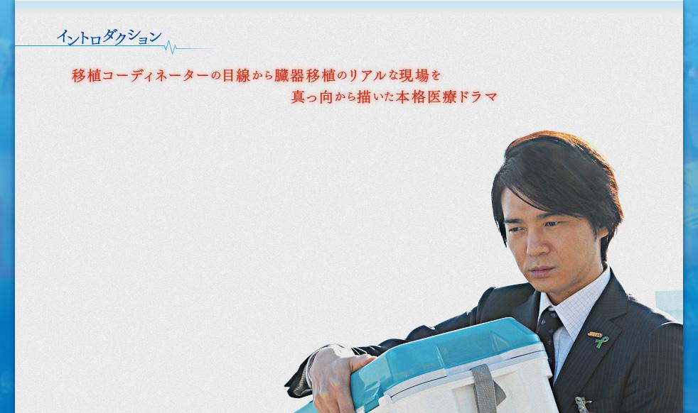 http://www.wowow.co.jp/dramaw/co/images/intro/intro_bg.jpg