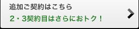 �lj����_��͂����� 2�E3�_��ڂ͂���ɂ��g�N�I