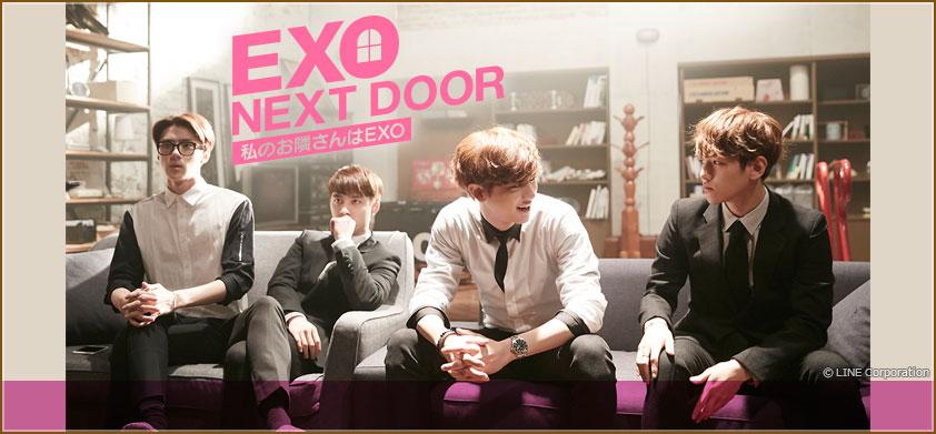 EXO NEXT DOOR~私のお隣さんはEXO~