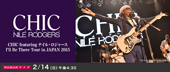 CHIC featuring �i�C���E���W���[�X I�fll Be There Tour in JAPAN 2015