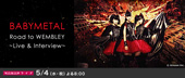 BABYMETAL Road to WEMBLEY �` Live �� Interview �`