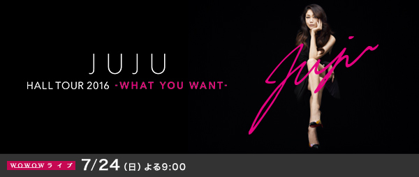 JUJU HALL TOUR 2016 -WHAT YOU WANT-