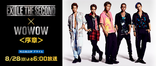 EXILE THE SECOND �~ WOWOW�����́�