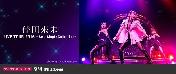 ���c�Җ� LIVE TOUR 2016 �` Best Single Collection �`