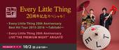 Every Little Thing 20��N�L�O�X�y�V�����I