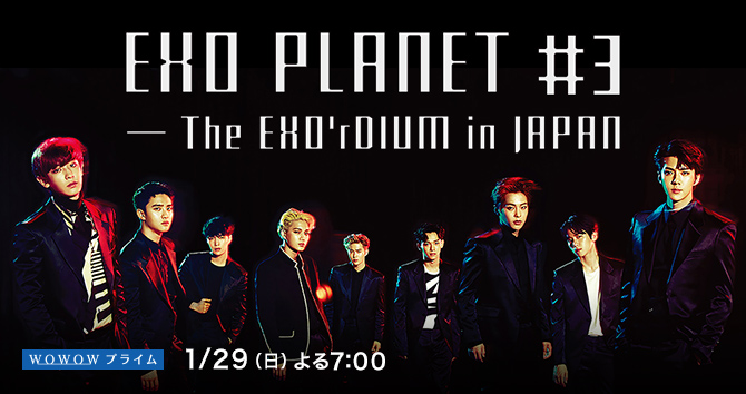 EXO PLANET #3 - The EXO'rDIUM in JAPAN