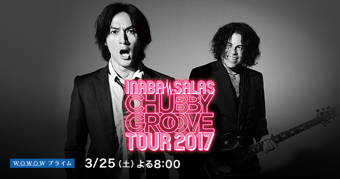 "INABA / SALAS ""CHUBBY GROOVE TOUR 2017"""