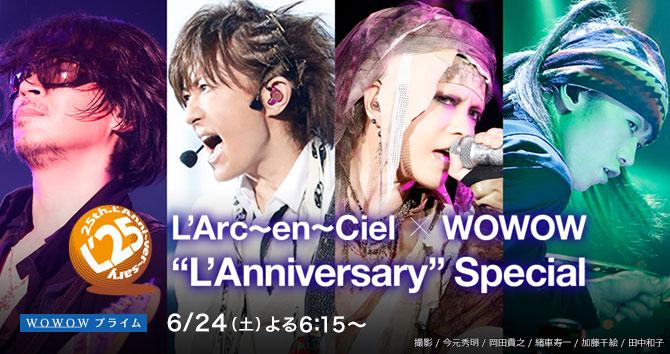 "L'Arc〜en〜Ciel × WOWOW ""L'Anniversary"" Special"