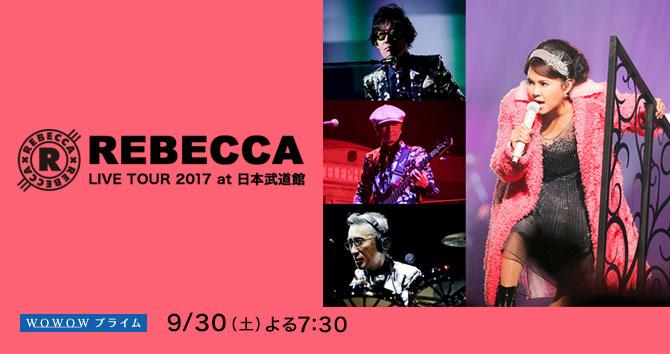 REBECCA LIVE TOUR 2017