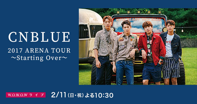 CNBLUE 2017 ARENA TOUR 〜Starting Over〜