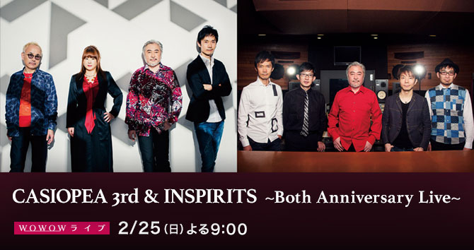 CASIOPEA 3rd & INSPIRITS Both Anniversary Live
