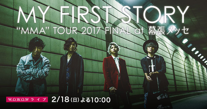 "MY FIRST STORY ""MMA"" TOUR 2017 FINAL at 幕張メッセ"