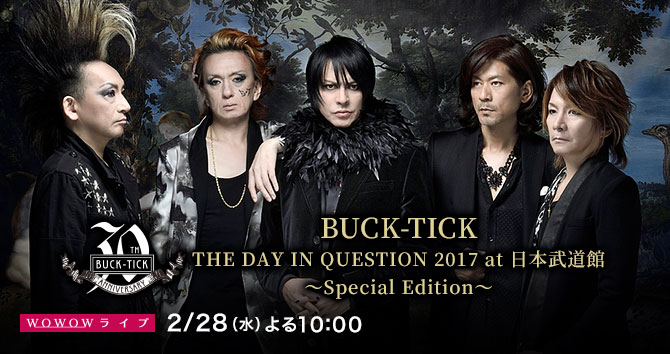 BUCK-TICK THE DAY IN QUESTION 2017 at 日本武道館〜Special Edition〜