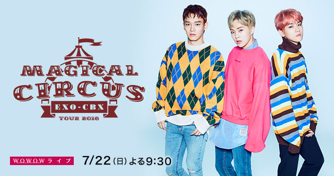 "EXO-CBX ""MAGICAL CIRCUS"" TOUR 2018"