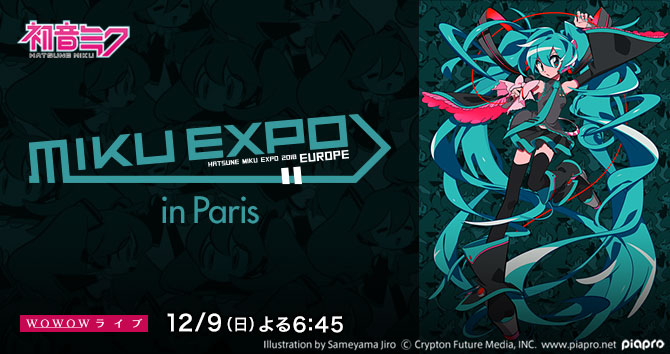 HATSUNE MIKU EXPO 2018 EUROPE in Paris