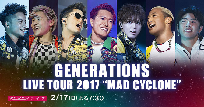 "GENERATIONS LIVE TOUR 2017 ""MAD CYCLONE"""