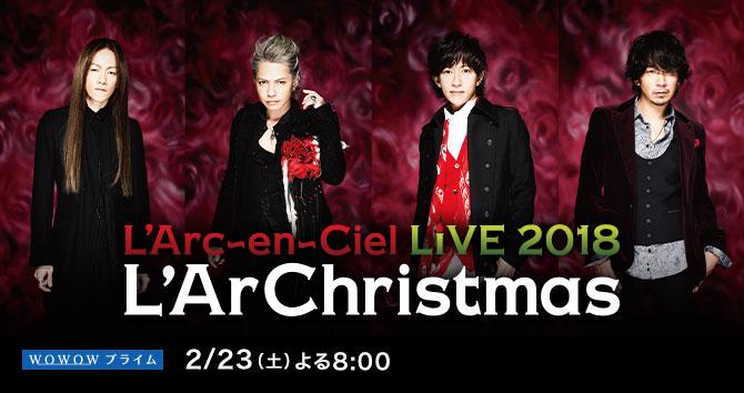 L'Arc~en~Ciel LIVE 2018 L'ArChristmas