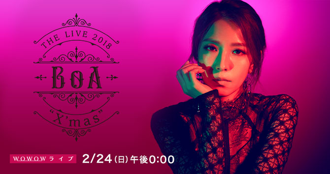 "BoA THE LIVE 2018 ""X'mas"""