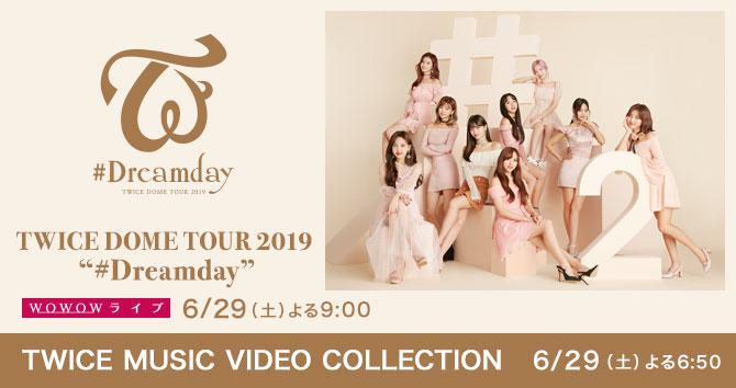 "TWICE DOME TOUR 2019 ""#Dreamday"""