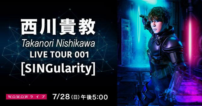 西川貴教 Takanori Nishikawa LIVE TOUR 001 [SINGularity]