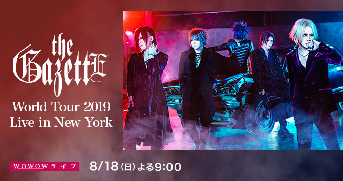 the GazettE World Tour 2019 Live in New York