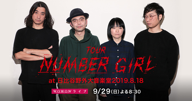TOUR『NUMBER GIRL』 at 日比谷野外大音楽堂2019.8.18