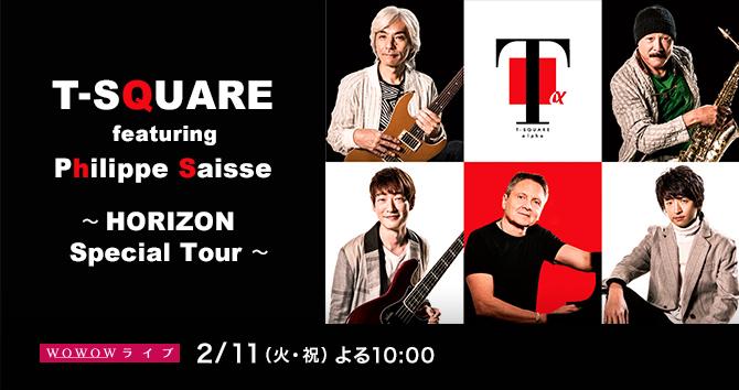T-SQUARE featuring Philippe Saisse ~ HORIZON Special Tour ~