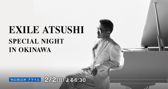 EXILE ATSUSHI SPECIAL NIGHT IN OKINAWA