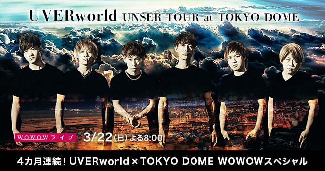 UVERworld UNSER TOUR at TOKYO DOME