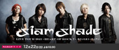 SIAM SHADE LIVE TOUR 2013�`HEART OF ROCK 7�`���������܃X�[�p�[�A���[�i