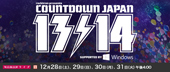 ���n��萶��ICOUNTDOWN JAPAN 13/14