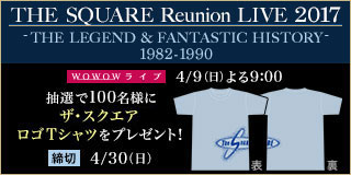 THE SQUARE Reunion LIVE 2017 - THE LEGEND & FANTASTIC HISTORY - 1982-1990