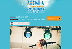 MISIA SUMMER SOUL JAZZ 2017