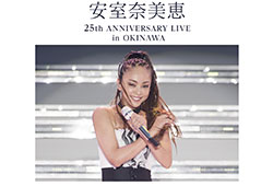 安室奈美恵 25th ANNIVERSARY LIVE in OKINAWA