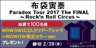 布袋寅泰 Paradox Tour 2017 The FINAL 〜Rock'n Roll Circus〜