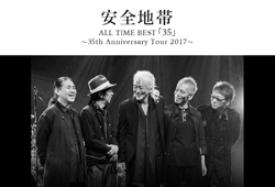 安全地帯 ALL TIME BEST「35」〜35th Anniversary Tour 2017〜