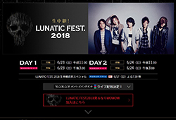 LUNATIC FEST. 2018 ~SPECIAL EDITION~