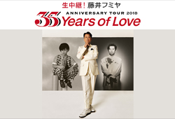 "生中継!藤井フミヤ 35th ANNIVERSARY TOUR 2018 ""35 Years of Love"""