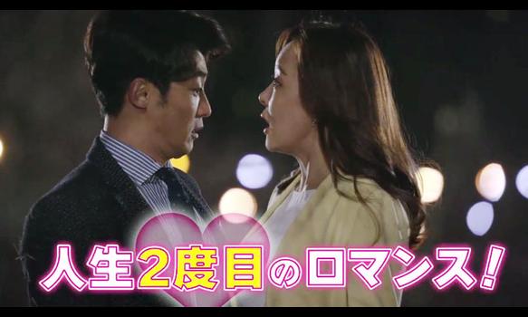 韓国ホームドラマ「ドキドキ再婚ロマンス〜子どもが5人!?〜」/プロモーション映像(60秒)